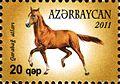 Stamps of Azerbaijan, 2011-1002.jpg