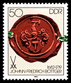 Stamps of Germany (DDR) 1982, MiNr 2672.jpg