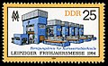 Stamps of Germany (DDR) 1984, MiNr 2863.jpg