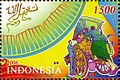Stamps of Indonesia, 063-06.jpg