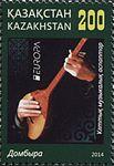 Stamps of Kazakhstan, 2014-033.jpg