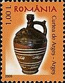 Stamps of Romania, 2005-113.jpg