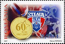 Stamps of Romania, 2007-047.jpg