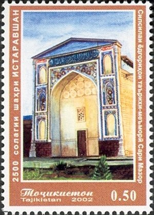 Istaravshan - Image: Stamps of Tajikistan, 032 02