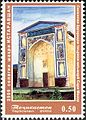 Stamps of Tajikistan, 032-02.jpg