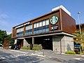 Starbucks Coffee Seri Alam.jpg