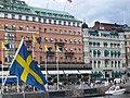 Stockholm - Marine City- Стокгольм - морской город - panoramio.jpg
