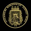 Stockholms borgerskaps äldstes sigil.png