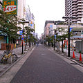 Street of Machida 1.jpg