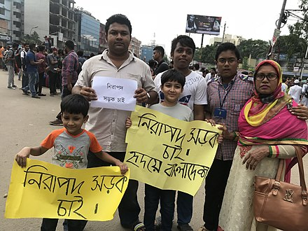 Bangladeshis of various age groups protesting for safe roads Students Blocked Road for safe Road 12.jpg