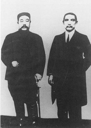 Li Yuanhong - Sun Yat-sen at right and Li Yuanhong at Wuchang, China in April 1912