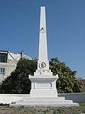 Sun clock in Kherson, Ukraine (Monument to John Howard)-IMG-6013.jpg