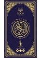 Surah al-futihah.pdf
