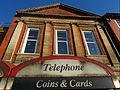 Sutton Masonic Hall door, SUTTON, Surrey, Greater London (5).jpg