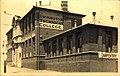 Swinburne Techincal College 1940.jpg