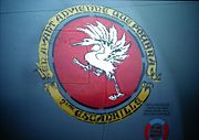 Swiss Air Force No 2 Squadron Emblem