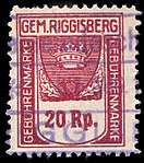 Switzerland Riggisberg 1921 revenue 20rp - 2.jpg