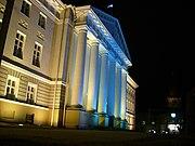 The university's main building (2006)