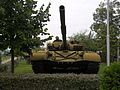 T-72M MBT, National Museum of Military History, Bulgaria.jpg