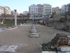 Agora - Stoa of the ancient agora of Thessaloniki