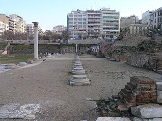 Agora - Stoa of the ancient agora of Thessaloniki