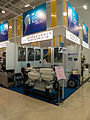 TIBS North Hall Iveco FPT Diesel Engine Display at Chauma Electric Booth 20140508.jpg