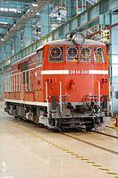 TSHR DD14 331.jpg