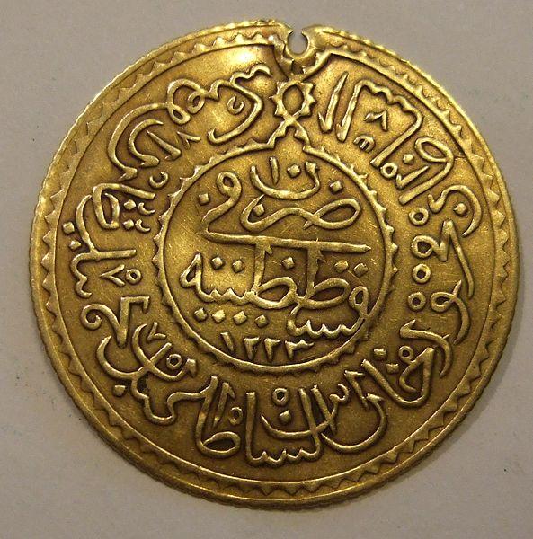 Dosya Turkey Sultan Mahmud Ii 1818 2 Rumi Gold A