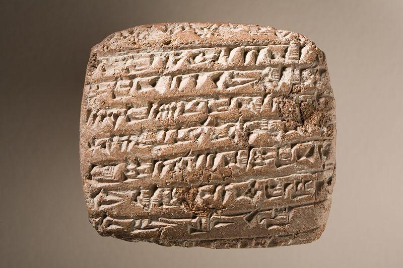 File:Tablet with Cuneiform Inscription LACMA M.79.106.2 (2 of 4).jpg