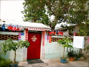 Military dependents' village - Military Dependents' Village house
