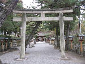 Takebe taisha - Takebe taisha
