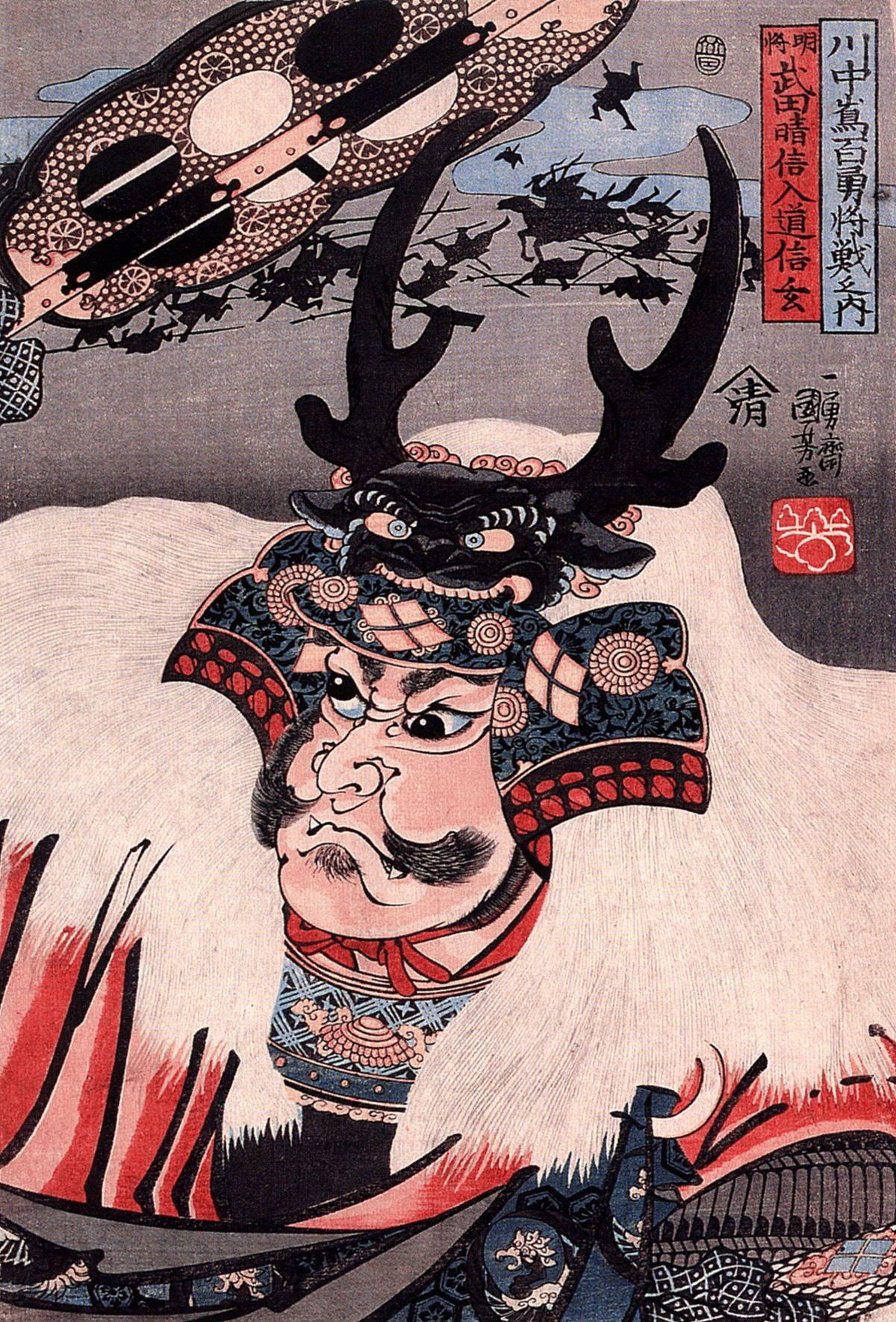 Takeda Shingen - Wikipedia