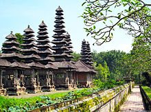 Pura Taman Ayun Another Temple Which Is A Popular Tourist Destination