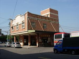 Guanyin District - Guanyin Bus Station