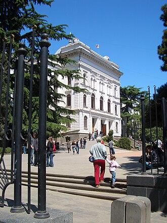 Tbilisi State University - Tbilisi State University, Corpus I