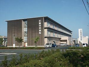 Tendo City Hospital.jpg