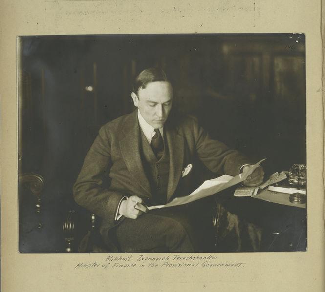File:TereshchenkoMinistroDeFinanzas1917.jpg
