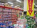 Ternopil - Supermarket Rodyna - 27.jpg