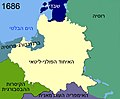 Territorial changes of Poland 1686-HE.jpg