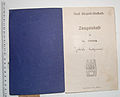 Testimony Zeugnis Katharina Lindlar geb. Jobst *20.05.1903 2.jpg