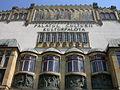 Tg.Mures Palatul Culturii (1).JPG