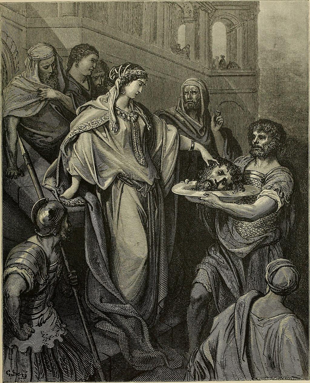 세례 요한의 죽음 (귀스타브 도레, Gustave Dore, 1865년)