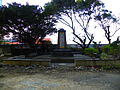 The Cenotaph for Martyrs of Sino-French War in Keelung 20140107.jpg