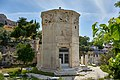 The Clocktower of Andronicus Cyrrhestes on May 9, 2020.jpg