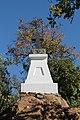 The Fugitives Memorial.JPG