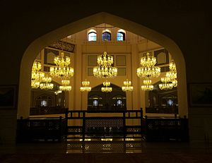 Grand Jamia Mosque, Lahore - Image: The Grand Mosque, Bahria Town Lahore