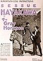 The Gray Horizon (1919) - Ad.jpg