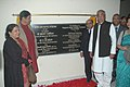 The Minister of State (Independent Charge) for Labour and Employment, Shri Oscar Fernandes inaugurated the 'Regional Labour Institute, Faridabad', in Haryana on February 10, 2009.jpg