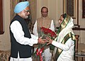 The Prime Minister, Dr. Manmohan Singh greeting the President, Smt. Pratibha Devisingh Patil, on her completion 76th Birthday, at Rashtrapati Bhavan, in New Delhi on December 19, 2010.jpg