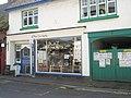 The Shelduck in Porlock High Street - geograph.org.uk - 933722.jpg